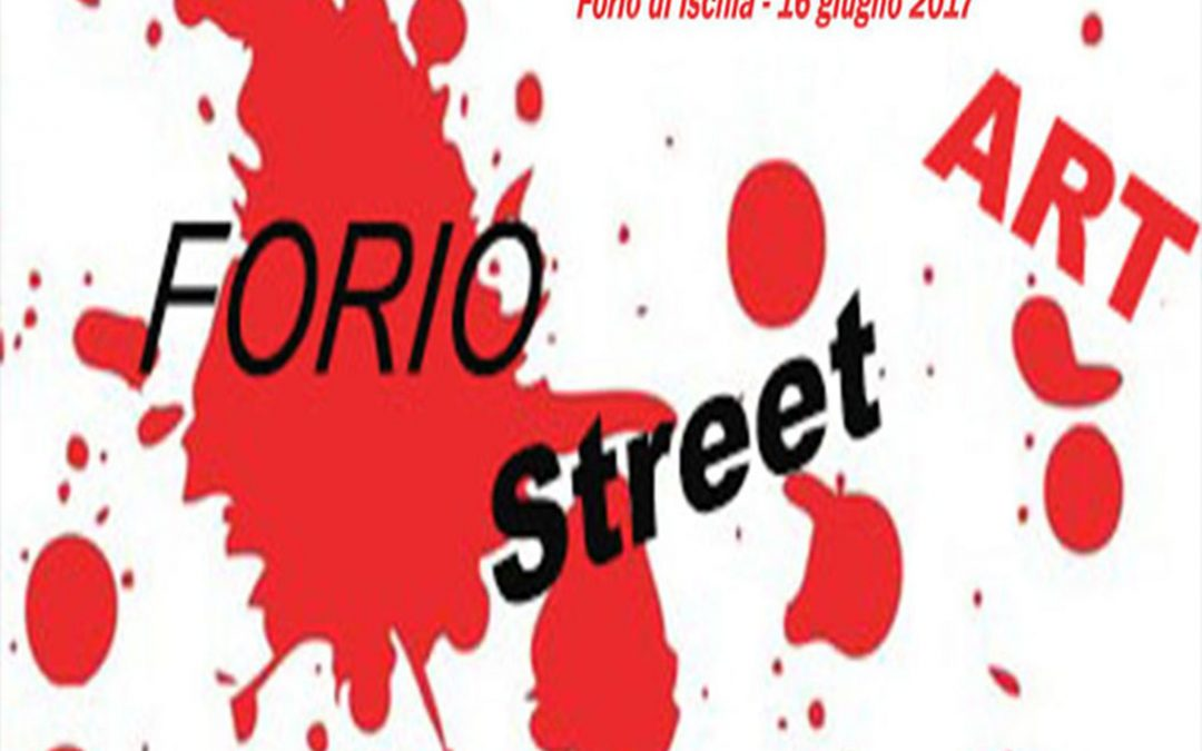 2017 – Forio Street Art